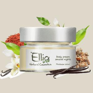 Home 4 - Ellia Natural Cosmetics - Cyprus Europe