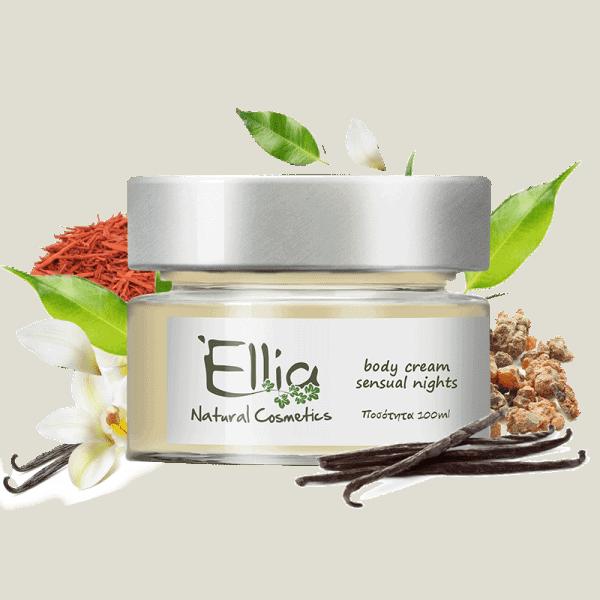Body Cream  with olive oil - sensual nights 1 - Ellia Natural Cosmetics - Cyprus Europe
