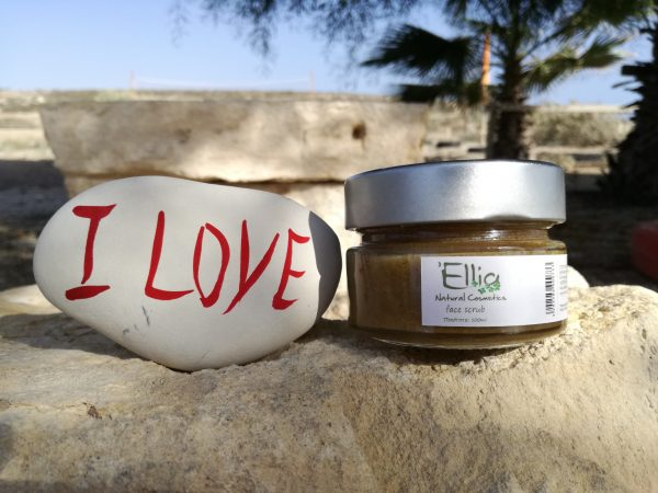 Face Scrub Mask with olive oil 2 - Ellia Natural Cosmetics - Cyprus Europe