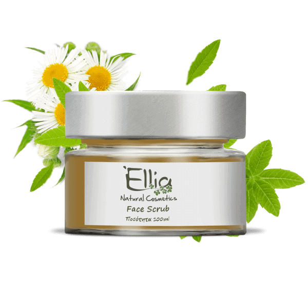 Face Scrub Mask with olive oil 1 - Ellia Natural Cosmetics - Cyprus Europe